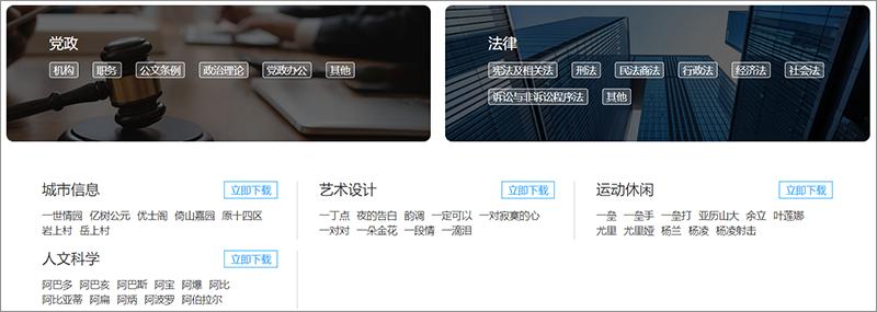 爷青回:体验全新「华宇拼音输入法」纯净无广告 第10张