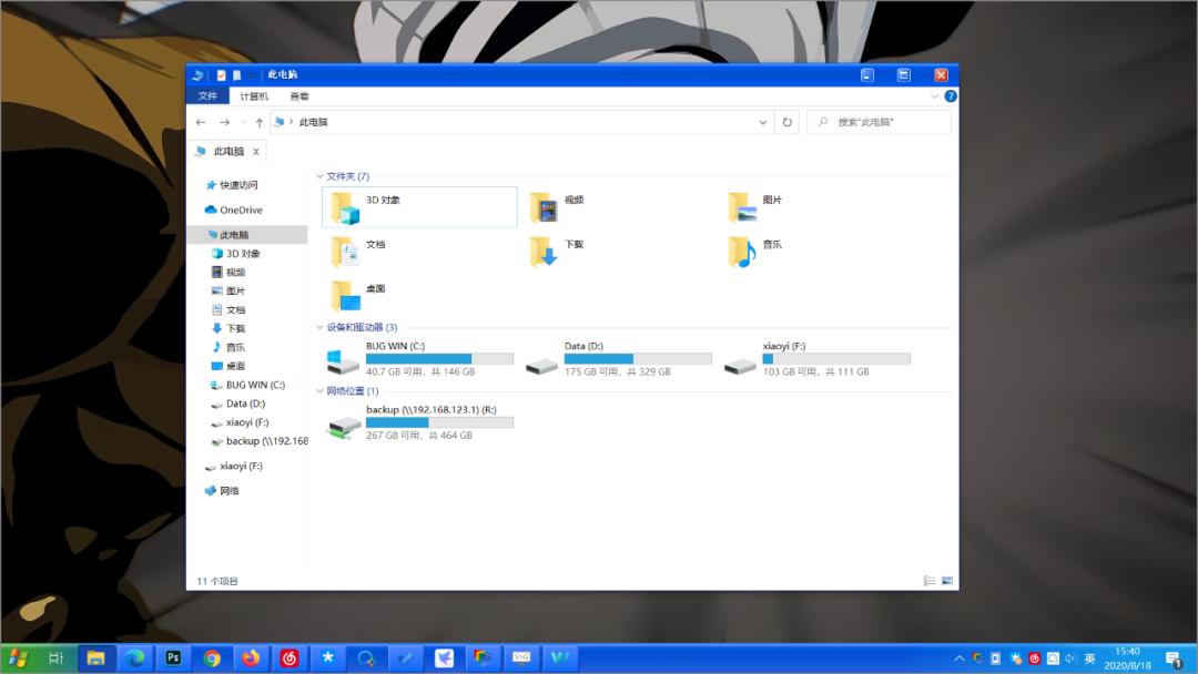 微软看了会沉默,把 Windows 10 变成经典 98 风格 第4张