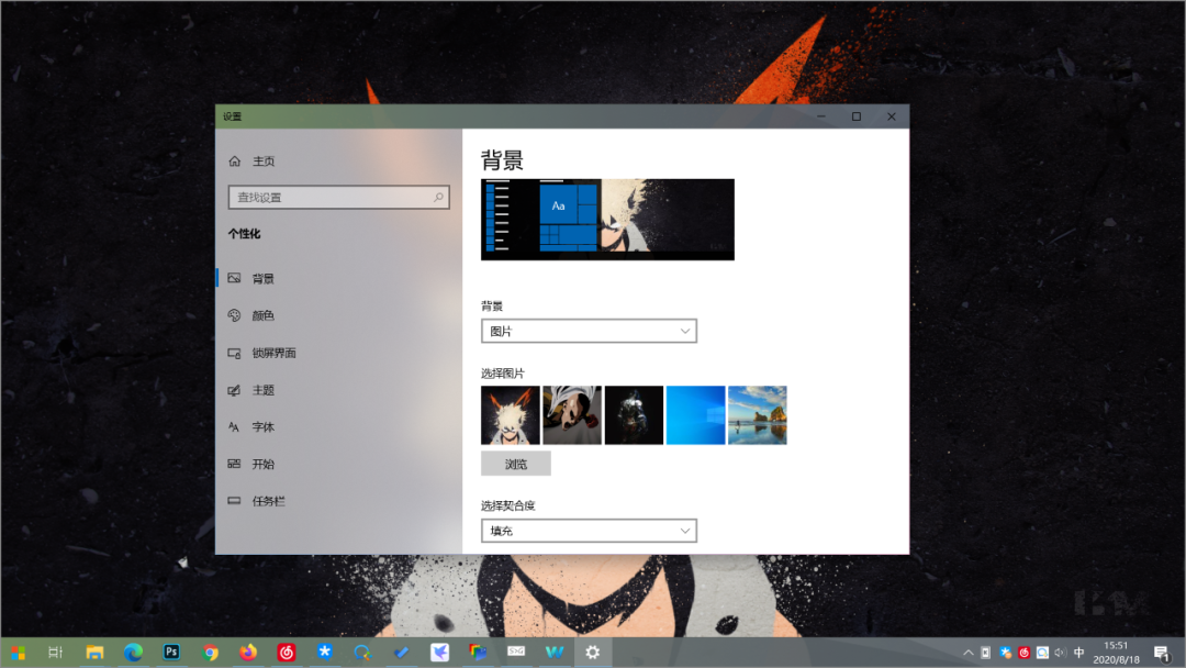 微软看了会沉默,把 Windows 10 变成经典 98 风格 第5张