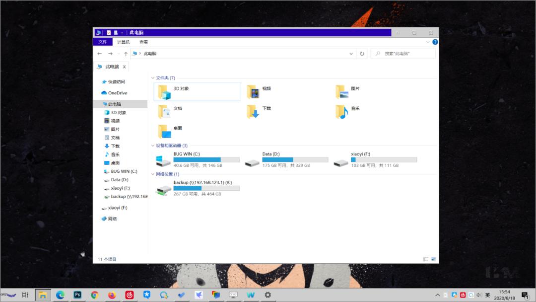 微软看了会沉默,把 Windows 10 变成经典 98 风格 第6张