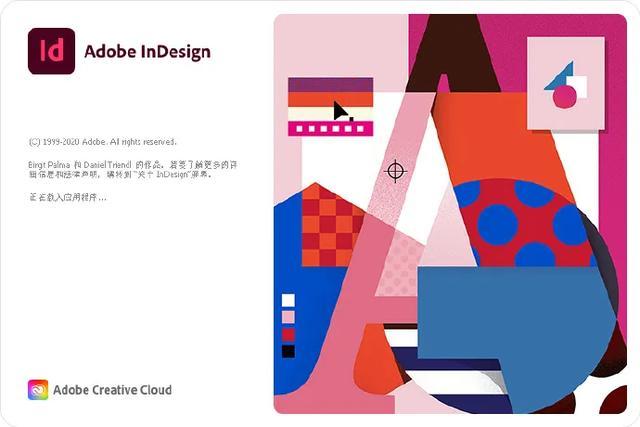 Adobe 2021 正式版发布!附全系列下载 第10张