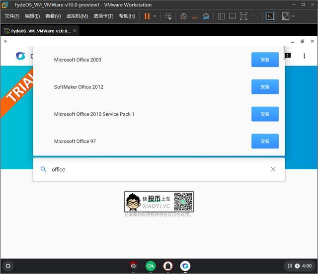 这是什么神仙系统?支持安卓程序 + Windows 程序 + Linux 程序 第9张