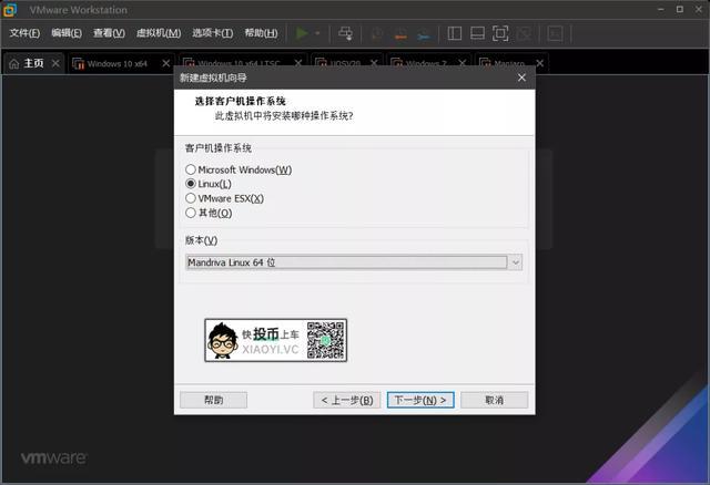 超好用的虚拟机软件,最新版支持4K/3D游戏加速 第4张
