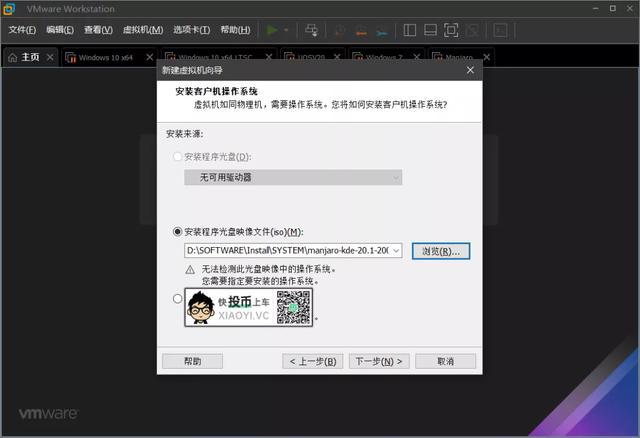 超好用的虚拟机软件,最新版支持4K/3D游戏加速 第3张