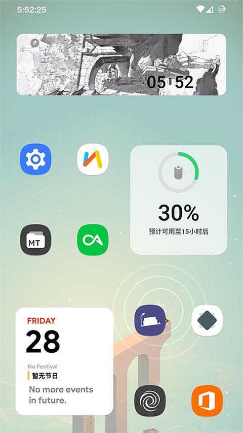 安卓手机桌面终极美化,定制性超强小部件 第4张