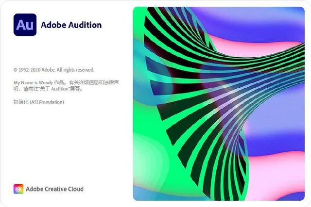Adobe 2021 正式版发布!附全系列下载 第7张