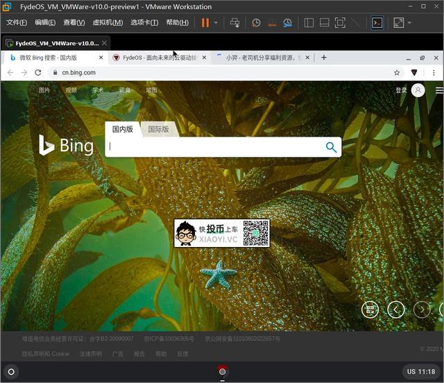 这是什么神仙系统?支持安卓程序 + Windows 程序 + Linux 程序 第3张