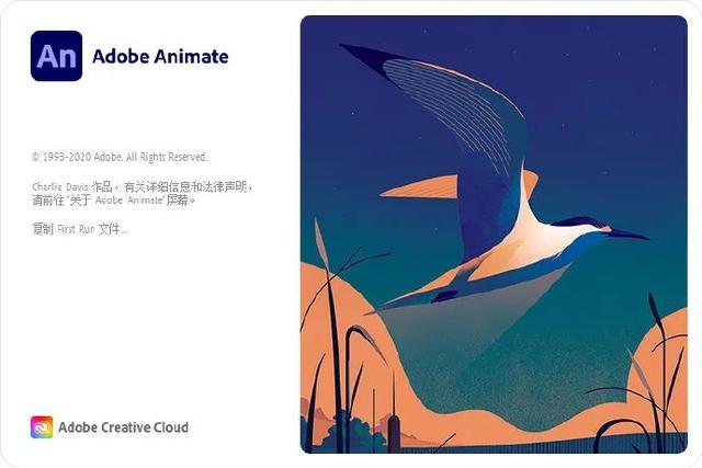 Adobe 2021 正式版发布!附全系列下载 第5张