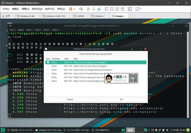 适合老爷机的 Linux 发行版,流畅度爆表 第5张