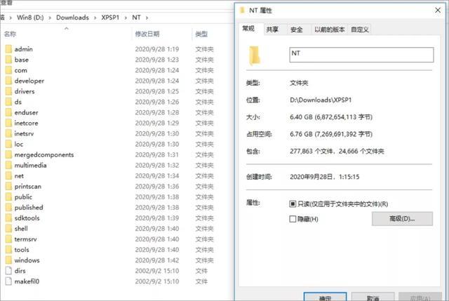[下载] 微软系统 42G 源代码泄露,你会修BUG吗? 第2张