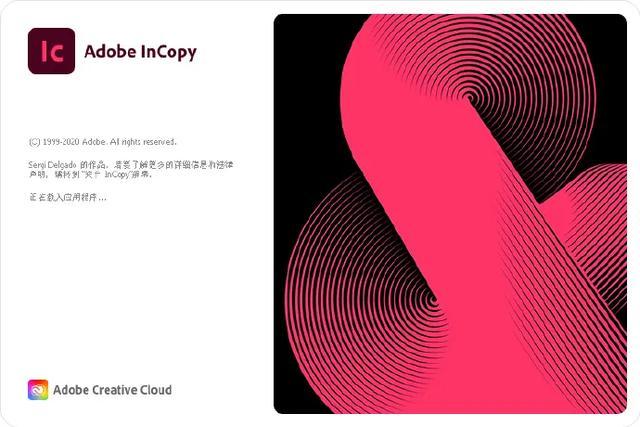 Adobe 2021 正式版发布!附全系列下载 第9张
