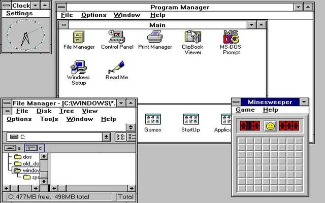 历代 Windows 广告合集,疯狂激情四射! 第3张