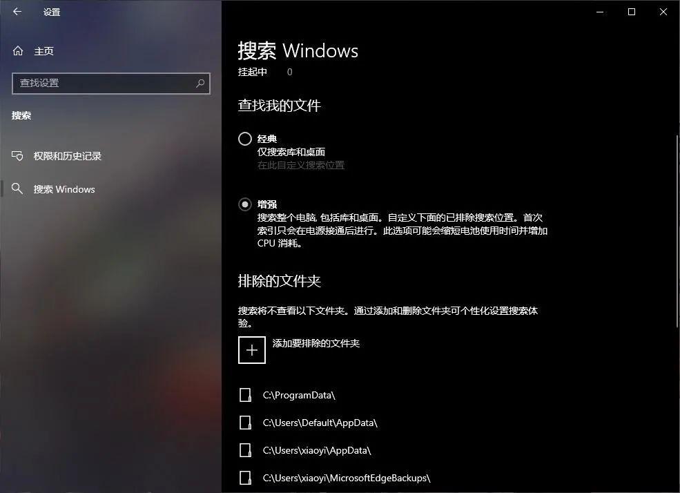 Windows 10 这些实用的功能,你知道多少? 第6张
