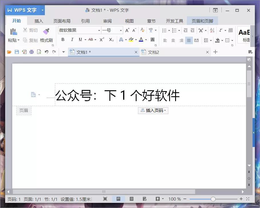 [Windows篇] 适合老爷机的