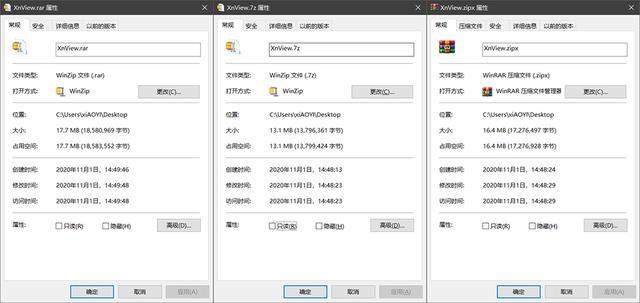 当年装机必备的压缩软件,推出中国版,免费无广告,良心了! 第5张