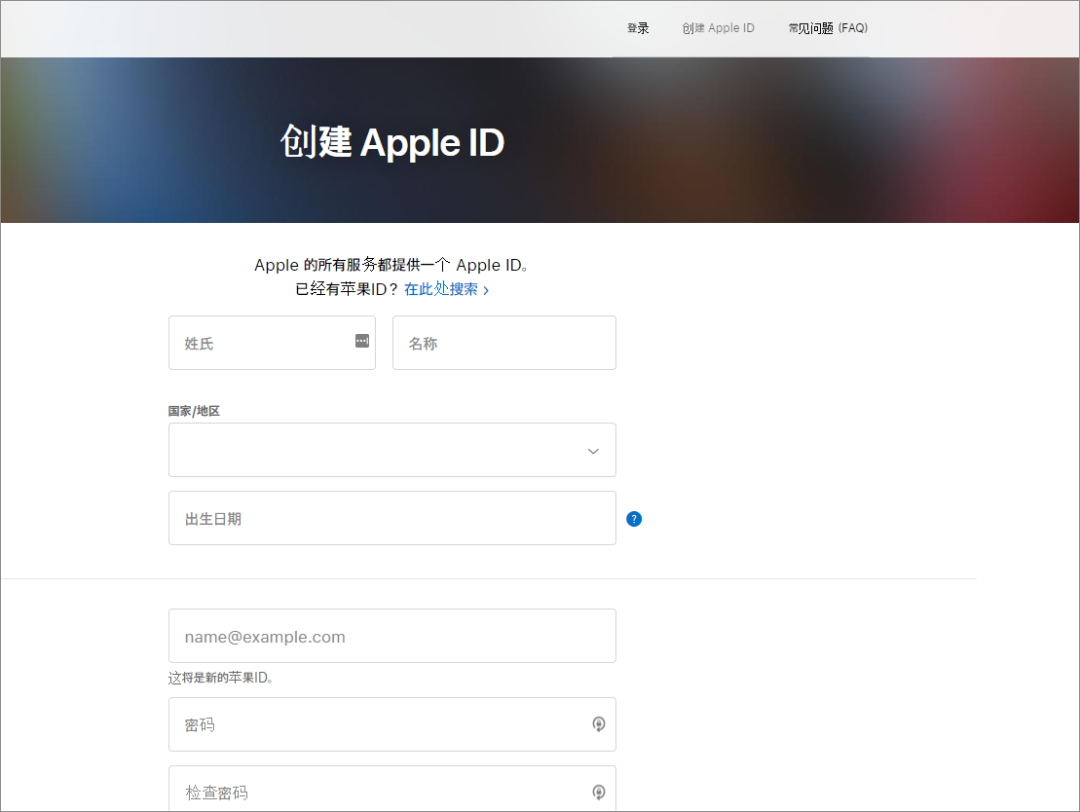 注册苹果 Apple ID,下载LOL手游方法 第3张