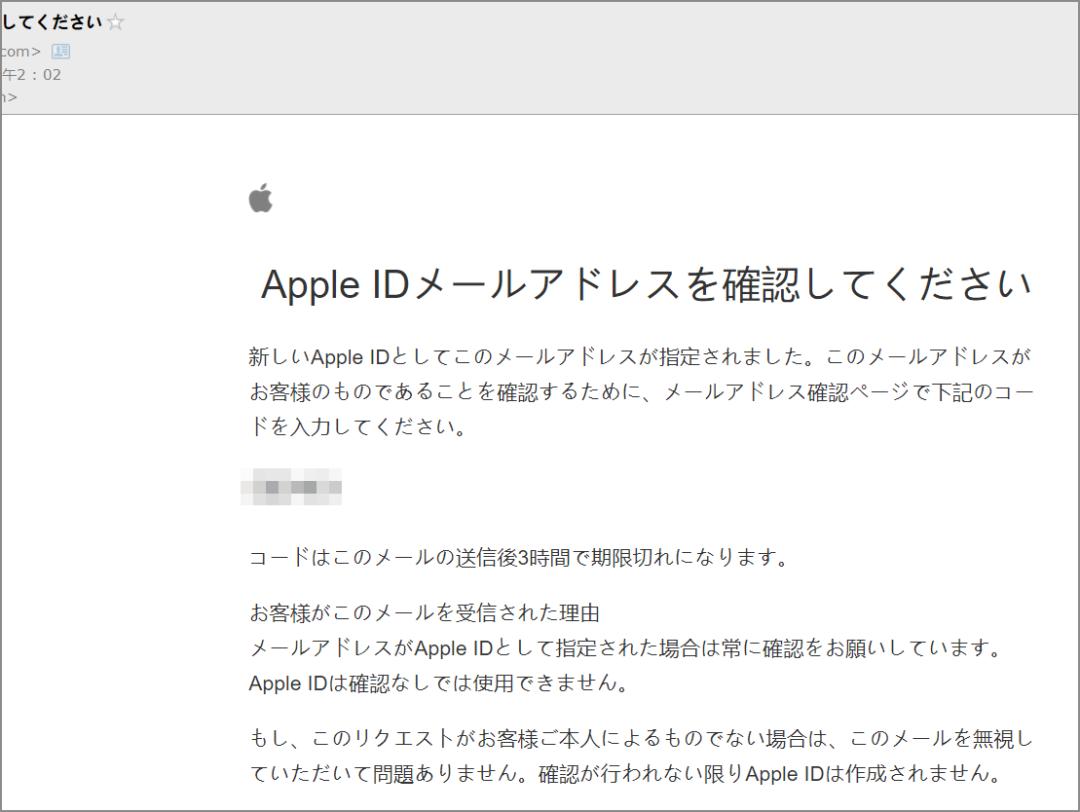 注册苹果 Apple ID,下载LOL手游方法 第4张