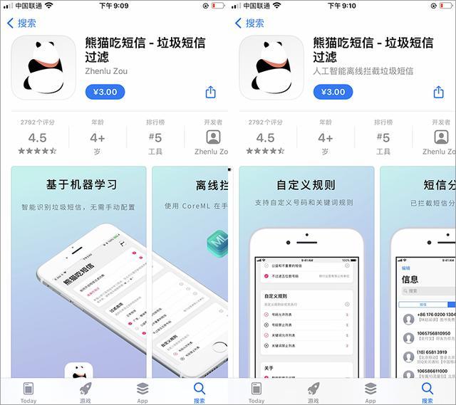 [iOS篇] 10款获全网推荐的优秀APP 第4张