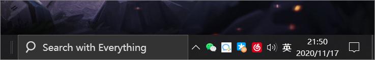 完美!把搜索神器「Everything」无缝整合到 Windows 10 第3张
