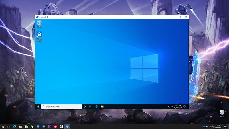 Windows 10 这些实用的功能,你知道多少? 第12张