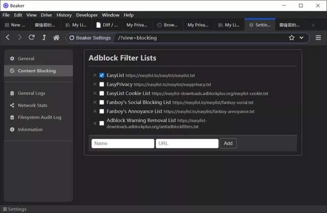 另类浏览器,把你的电脑变成文件共享服务器 第11张