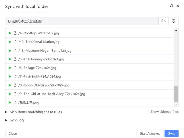 另类浏览器,把你的电脑变成文件共享服务器 第4张
