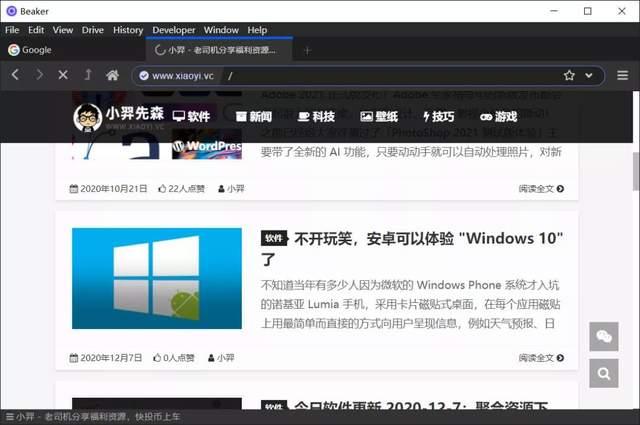 另类浏览器,把你的电脑变成文件共享服务器 第1张