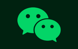 教大家如何完整的备份微信聊天记录和文件 [安卓/IOS]