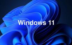 新版 WINDOWS 11 (22000.132) 发布:挤牙膏式更新,修复BUG和新版截图、计算器