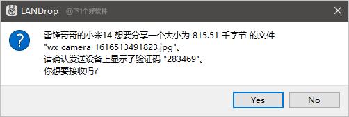 20210710-106