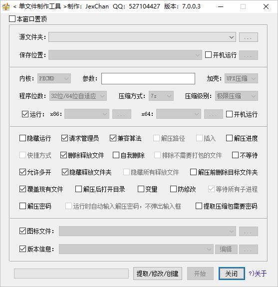 20210717-148