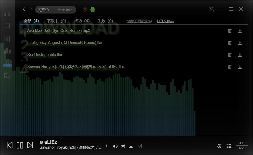 QQ X 网易云音乐双模式的免费开源播放器:SOSO Music-6