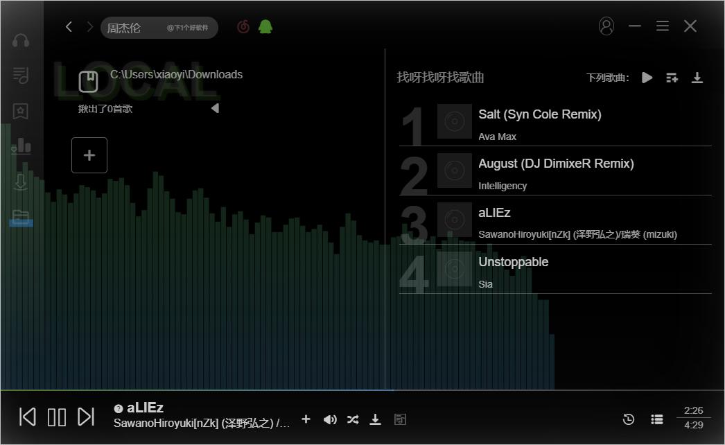QQ X 网易云音乐双模式的免费开源播放器:SOSO Music-7
