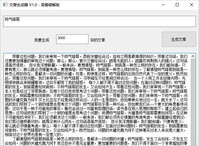 20210818
